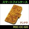 【雅 miyabi】 スマートフォンケース チンチラ ゴールド