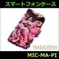 【雅 miyabi】 スマートフォンケース マドンナ ブラックピンク
