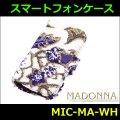 【雅 miyabi】 スマートフォンケース マドンナ ホワイト