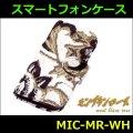 【雅 miyabi】 スマートフォンケース モンブランローズ ホワイト