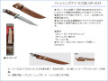 フィッシングナイフ(大型) GM-2014