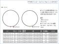 タモ枠(ワンピース/ジュラルミン) GM-827