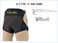 ★25%OFF★御予約セール★がまかつ ヒップガード GM-3480★