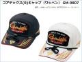 ★25%OFF★御予約セール★がまかつ ゴアテックス(R)キャップ(ワッペン) GM-9807★