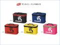 ★サンライン★2015春夏新製品★ハンドBOX SFB-104