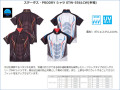★25%OFF★御予約セール★サンライン・ステータス・PRODRY シャツSTW-5561CW(半袖)★