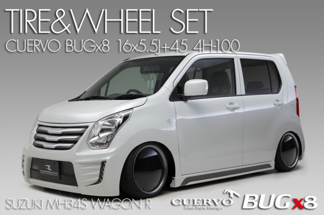 CUERVO BUGx8 クエルボバグエイト SUZUKI スズキ WAGON R ワゴンR用 16x5.5J+45 4H-100 タイヤ&ホイールセット ガンメタ×ブラック