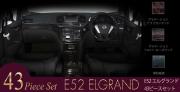 �˥å��� E52 ���륰���� ����ƥꥢ�ѥͥ� 43P