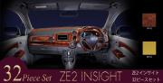 �ۥ�� ZE2 ������ ����ƥꥢ�ѥͥ� 32P