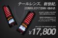 200�� �ϥ������� 1��4���б� ��������LED�ơ����� ����ʡ��֥�å� FM-LED-194