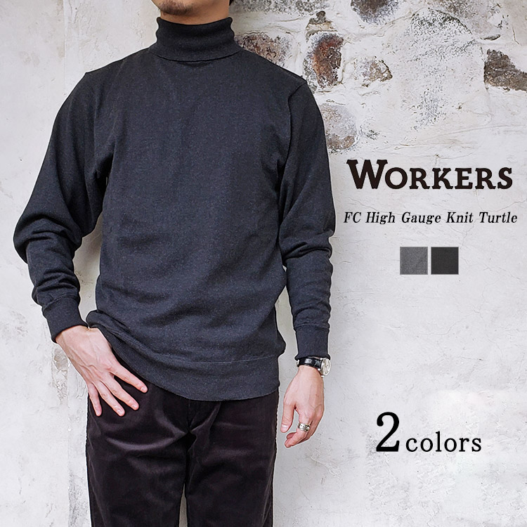 Workers ワーカーズ FC High Gauge Knit Turtle Neck FCニット タートルネック メンズ 〔FL〕
