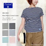 Orcival �Х�������ġ�Ⱦµ���ܡ����� B421��Short Sleeve Loose T-shirt �磻�ɥܡ�������SK��