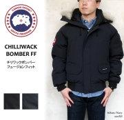 ���ʥ������� �����å� �ܥ�С� FF CANADA GOOSE MEN'S CHILLIWACK BOMBER FF #7950MA����� �����㥱�åȡ�SF��