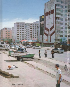 FROM DIRT TO DUST : TEN YEARS AFTER, SKATEBOARDING THE URBAN REVOLUTION OF MONGOLIA 2004-2014