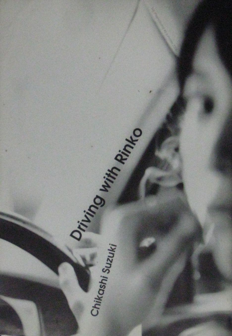 【古本】THE INTERNATIONAL #6 DRIVING WITH RINKO BY CHIKASHI SUZUKI
