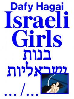 【古本】ダフィ・ハガイ写真集 : DAFY HAGAI : ISRAELI GIRLS
