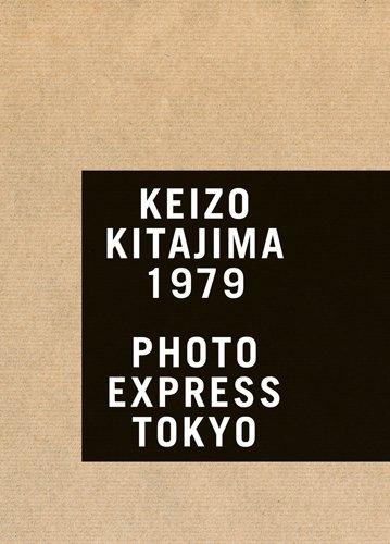 【古本】北島敬三写真集 : 1979 写真特急便東京 : KEIZO KITAJIMA : PHOTO EXPRESS TOKYO
