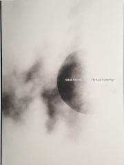 ���Ĵ���̿��� : KIKUJI KAWADA : THE LAST COSMOLOGY
