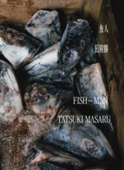 �ڥ������������?�̿��� : ��� : MASARU TATSUKI : FISH-MAN