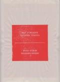 マックス・ピンカース & 横田大輔 写真集 : MAX PINCKERS & DAISUKE YOKOTA : FOTO FORUM