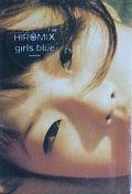 【古書】ヒロミックス写真集 : HIROMIX : GIRLS BLUE