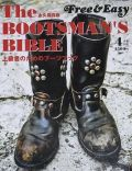 FREE&EASY4����̺� : �ʵ���¸�� : THE BOOTSMAN'S BIBLE