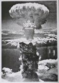 グラフィティ・アート作品集 : WMD! : INTERNATIONAL GRAFFITI GROUP SHOW