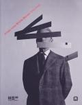ブルーノ・ムナーリ作品集 : BRUNO MUNARI : TOTAL ARTIST