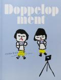 野村浩写真集 : HIROSHI NOMURA : DOPPELOPMENT : NANA & HANA, Another daughter in the photos