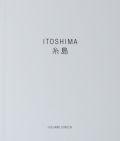 ����ꥢ������åҼ̿��� : ���� : JULIANE EIRICH : ITOSHIMA