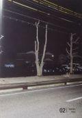 ����ͥե��ȥ��� : FAST ZINE 02 : YUKIHITO KONO