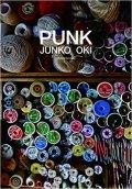 【古書】【サイン入】沖潤子作品集 : JUNKO OKI : PUNK