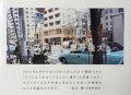 【古本】鷹野隆大写真集 : カスババ : RYUDAI TAKANO : KASUBABA 【サイン入】