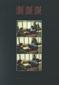 吉本真大写真集 : MASAHIRO YOSHIMOTO : LOVE LOVE LOVE