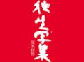 ���ڷаԼ̿��� : �����̽� : ��ζ���PARADISE : NOBUYOSHI ARAKI