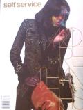 【古本】SELF SERVICE ISSUE NO.29 FALL/WINTER 2008