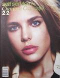【古本】SELF SERVICE ISSUE NO.37 FALL/WINTER 2012