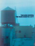 【古本】ホンマタカシ写真集 : TAKASHI HOMMA : THE NARCISSISTIC CITY【サイン入】
