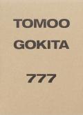 五木田智央作品集 : TOMOO GOKITA : 777