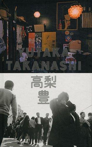 【古本】高梨豊写真集 : YUTAKA TAKANASHI