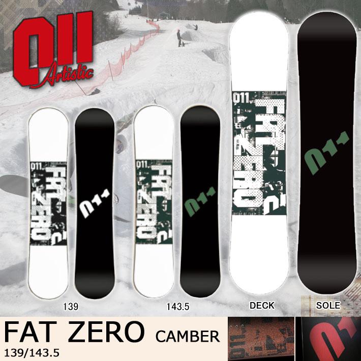 16-17 011 artistic 011アーティスティック スノーボード FAT ZERO ファットゼロ [142、145] ダブルキャンバー グラトリ 板