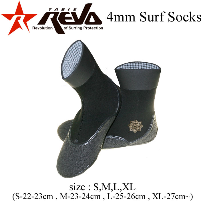 2016 Tabie タビー K39 4mm surf socks ウィンター用 [KW4578N]