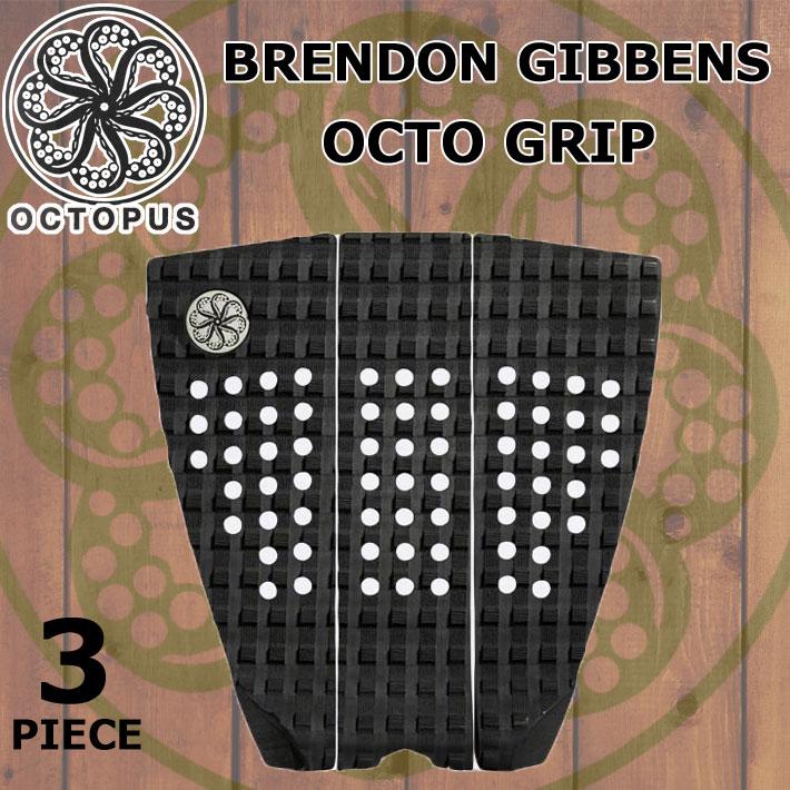 [送料無料]OCTOPUS オクトパス デッキパッド BRENDON GIBBENS ブレンドン・ギビンズ 3ピース OCTO GRIP サーフィン用 デッキパッチ