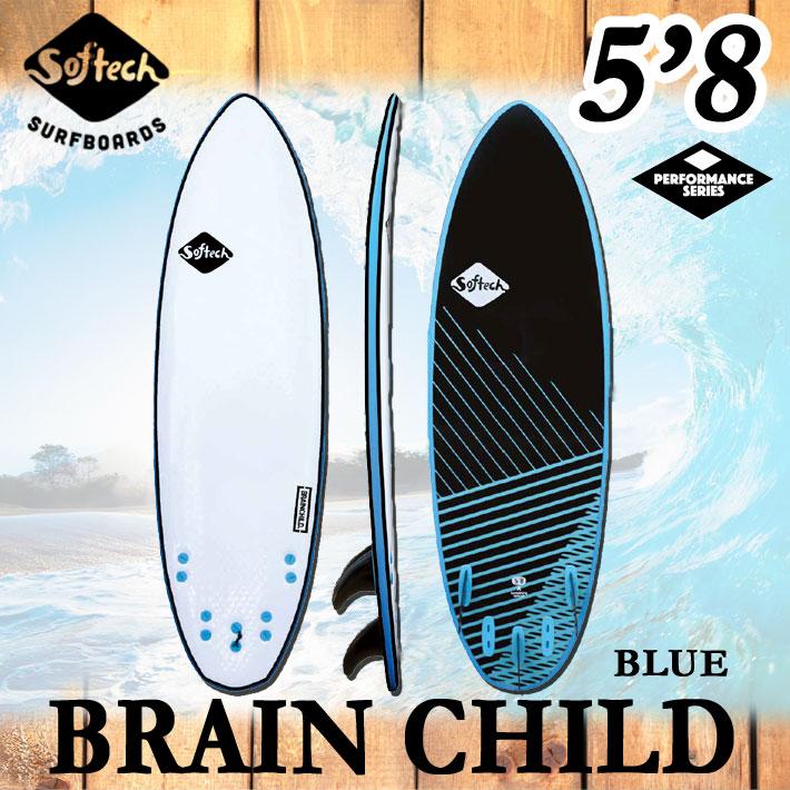 2017 SOFTECH ソフテック サーフボード BRAIN CHILD 5'8 ブレインチャイルド ショートボード ソフトボード