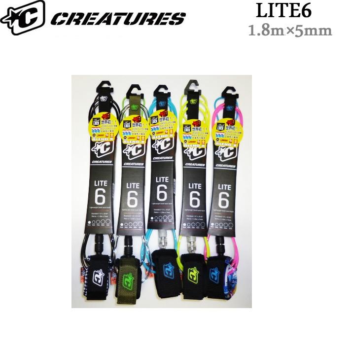 2016 CREATURES クリエイチャー リーシュコード 6 LITE 6ライト ショートボード用