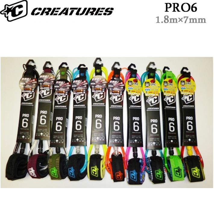 2016 CREATURES クリエイチャー リーシュコード 6 PRO 6プロ ショートボード用