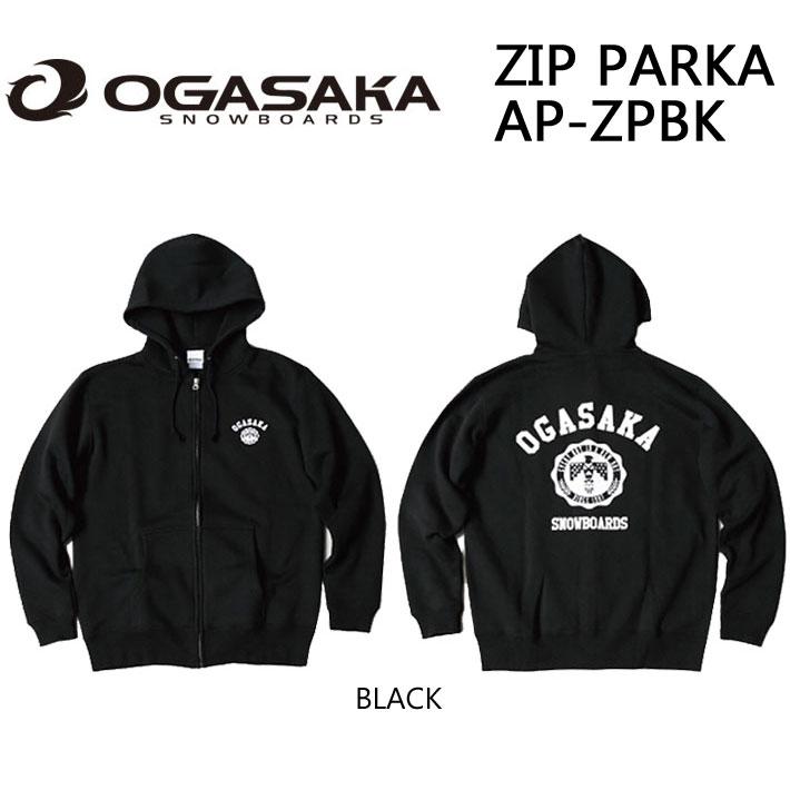 2016 OGASAKA Sowboard オガサカスノーボード ZIP PARKA AP-ZPBK ジップパーカー 長袖