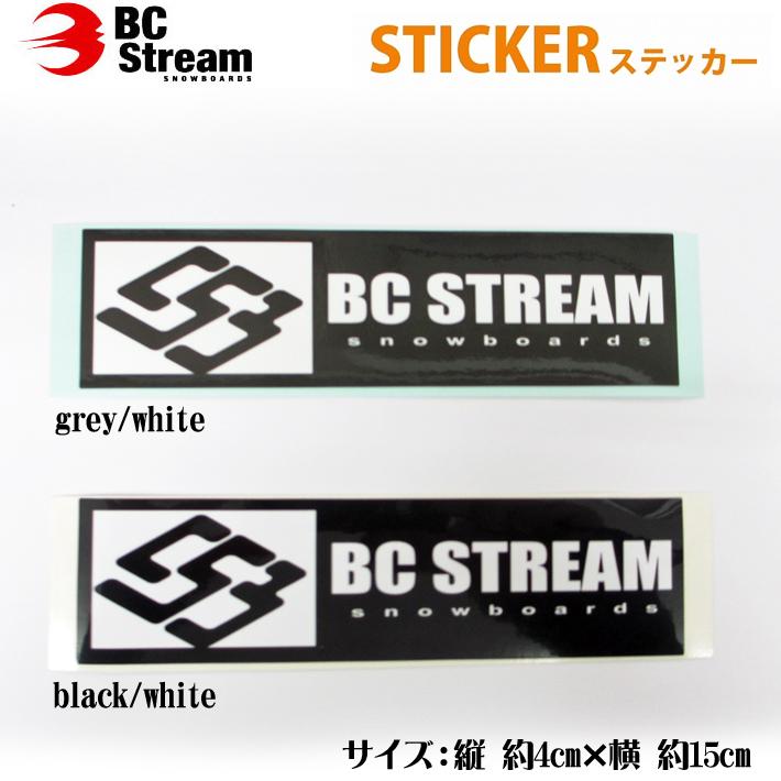 BC-Stream ビーシーストリーム スノーボード ステッカー【2】シールタイプ ステッカー