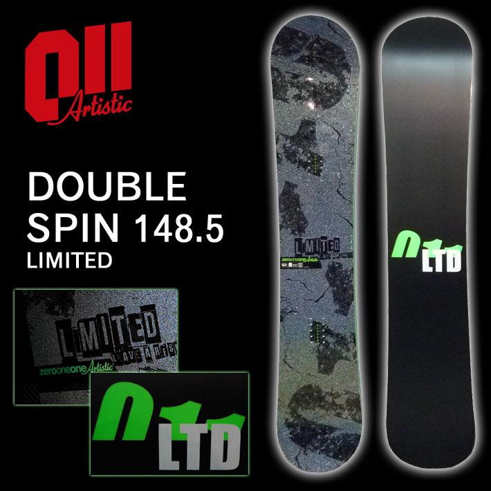 16-17 011 artistic 011アーティスティック スノーボード DOUBLE SPIN 148.5 LIMITED ダブルスピン リミテッド ダブルキャンバー グラトリ 板