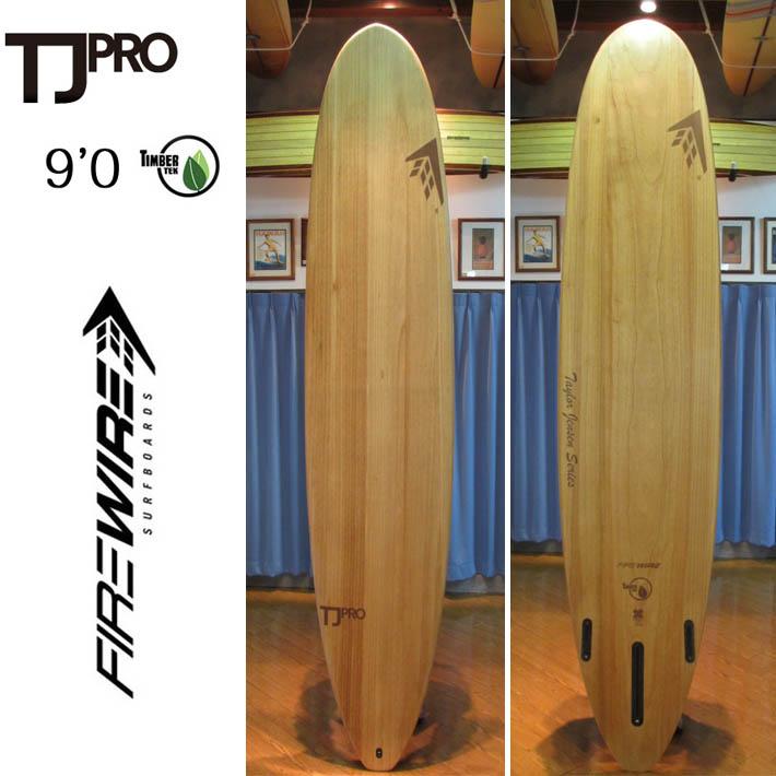 【送料無料】FIREWIRE SURFBOARDS ファイヤーワイヤー サーフボード TJ PRO 9'0 テイラージェンセンプロモデル ティンバーテック